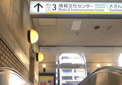 yokohama-kiji-19